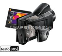 testo 885专业型320 ×240像素高清晰红外热像仪