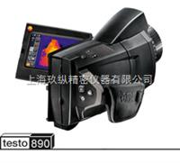 Testo 890专业型高清红外热像仪