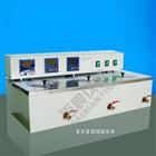 供应多孔多温恒温水浴DK-6D(S)双孔  价格/厂家/参数