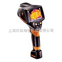 testo 875-1经济型红外热像仪