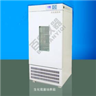 供應生化霉菌培養箱MJX-100B  價格/廠家/參數