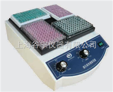 GNQB-9001微孔板快速振荡器