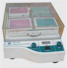 GNQB-9002微孔快速振荡器