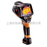 testo 875-2 pro经济型红外热像仪套装