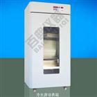 供應冷光源植物培養箱BDL-9380  價格/廠家/參數