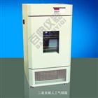 供應二氧化碳人工氣候箱BDP-250CO2  價格/廠家/參數