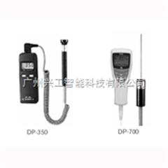 DP-350模具温度计RKC DP-350