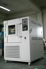 JW-TH-1000S-60快速溫度變化試驗箱60℃/min
