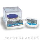 大连电子秤精度0.1g**HT-1500g电子天平哪里有卖?