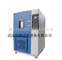 重庆高低温交变试验箱