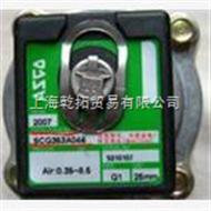 -ASCO气动三联件,EF8210G088
