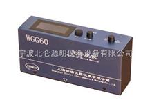 WGG60 A、D宁波光泽度计