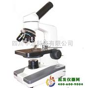 学生生物显微镜36X-1