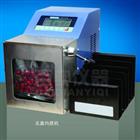 供應無菌均質機BDJ-05  價格/廠家/參數