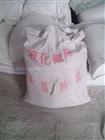 玻化微珠保温砂浆公司备案证书