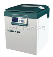 VORTEX21 K高速冷冻离心机