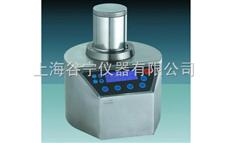 ZW-800D智能匀浆仪