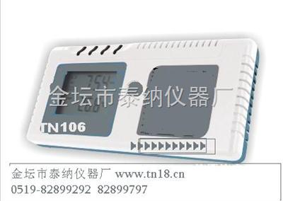 TN10新风量测定仪(卫生监督)
