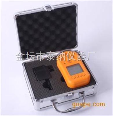 TN4便携式气体检测仪
