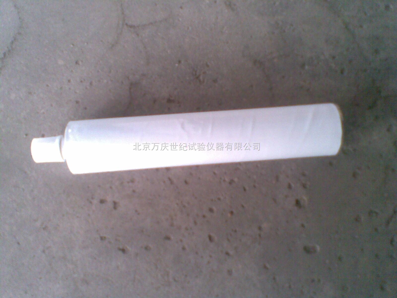 Ф25×150mm沥青离析管