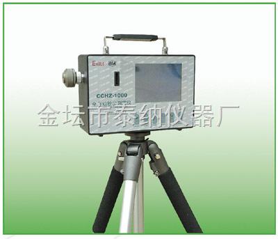 CCHZ可吸入颗粒分析仪(卫生监督)
