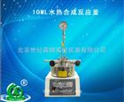 10ML高频电感加热反应釜