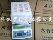 JT-120烟草水分测定仪——卤素快速水分仪