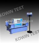 中山模拟运输振动台,中山包装运输振动台