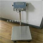 北京市80kg不锈钢电子秤,电子台秤