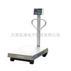 江西80kg加强结构电子台秤:不锈钢电子秤