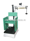 北京儿童体检秤-机械身高体重秤-称砣式身高体重秤