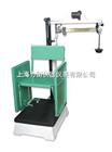 供应RGT-100-RT机械身高体重秤,手动测量身高体重秤