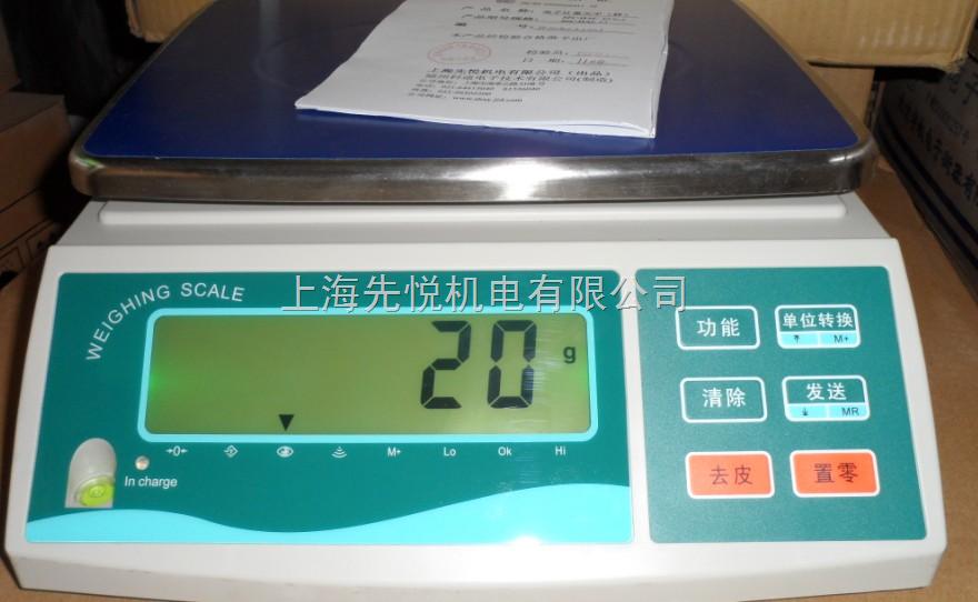 6公斤电子桌秤