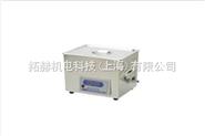 SB-120DT超聲波清洗機