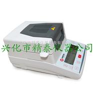 JT-K10電池粉末水分測定儀 鉛膏含水量測試儀