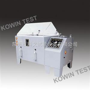 KW-ST-60表帶鹽霧腐蝕試驗箱,鹽水腐蝕測試箱