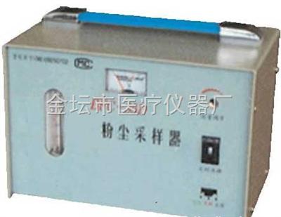 BFC-35D粉尘采样器