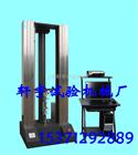 3044永利_台式橡胶拉力试验机