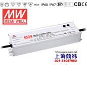 HLG-100-15台湾明纬