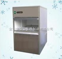 IM-50顆粒制冰機