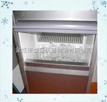 IM-80顆粒制冰機