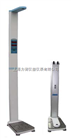 漳州医院专用超声波身高体重秤!电脑超声波体检机