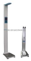 漳州医院超声波身高体重秤!电脑超声波体检机