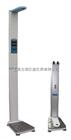 折叠式身高体重秤报价!DHM-301型超声波人体秤带打印