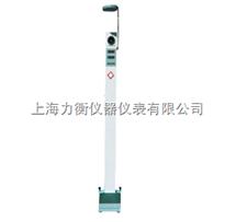 超声波身高体重秤【】光电超声波体重称哪里有卖?