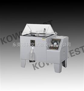 KW-ST-60鹽霧腐蝕試驗箱,金屬鹽霧測試箱