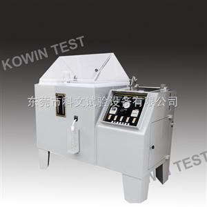 KW-ST-60電鍍鹽霧腐蝕試驗箱,電鍍鹽霧測試箱