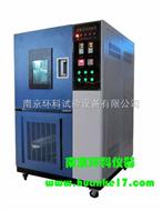 臭氧试验箱_臭氧老化试验箱生产厂家