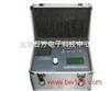 JC516-CM-06浊度 色度检测仪 水质检测仪