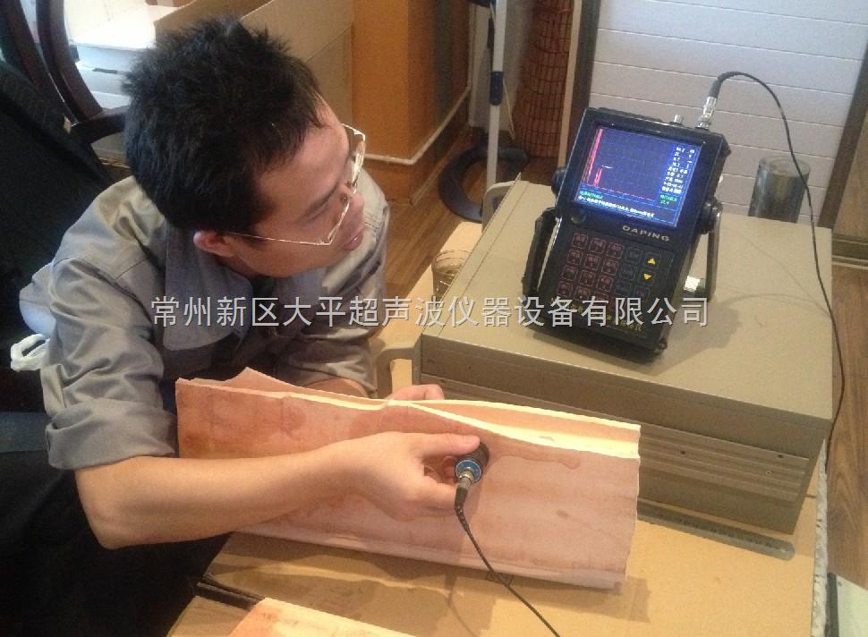 建筑陶瓷超声探伤工件